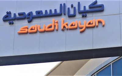Final delivery of Production Tracking solution at four SABIC Saudi Kayan polymer plants