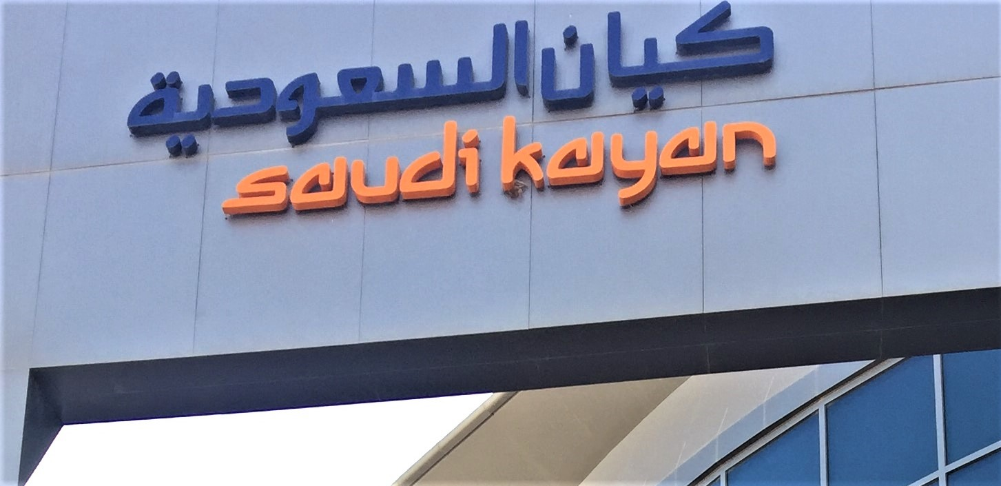 Final delivery of Production Tracking solution at four SABIC