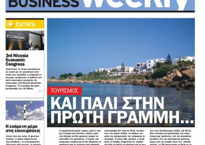 sck-interview-simerini-business-weekly_21042013_page-0001